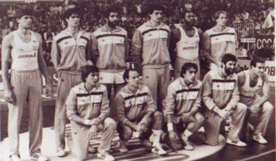 plantilla_1984